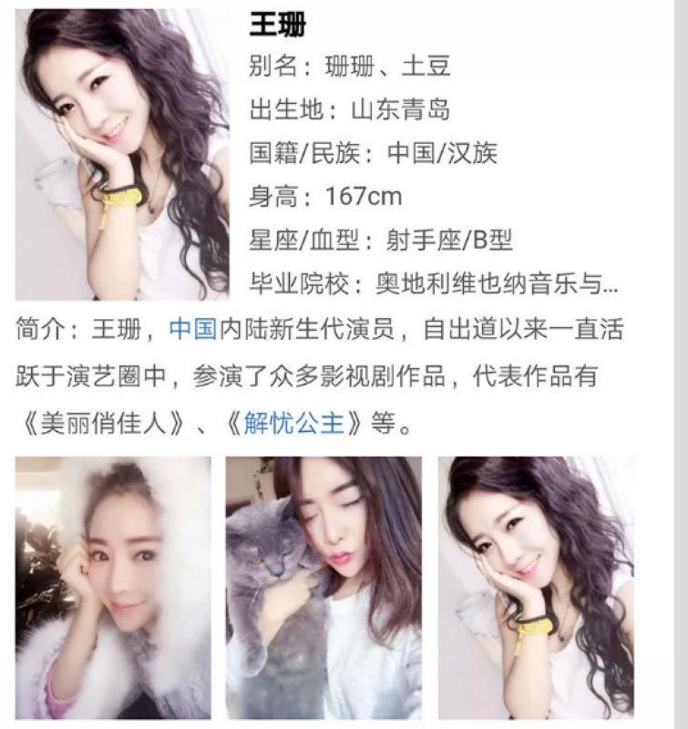 风吟鸟唱最新流出演员王珊在酒店被胖导演插粉嫩逼逼1080P高清版